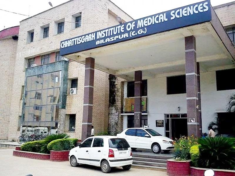 Chhattisgarh : बिलासपुर सिम्स को मिली PG की 6 सीटें, सुविधाओं में होगी बढ़ोतरी