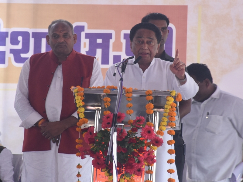 Debt waiver in Madhya Pradesh : अगले माह से फिर शुरू होगी कर्जमाफी- CM कमलनाथ