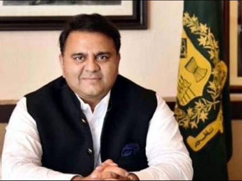 Kashmir Issue : पाकिस्तान के मंत्री ने कहा सैटेलाइट से देंगे कश्मीरियों को इंटरनेट, ट्विटर पर उड़ा मजाक