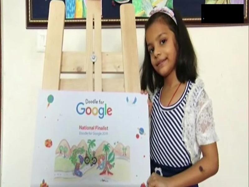 Google Doodle Winner 2019: दूसरी क्लास की दिव्यांशी ने जीती गूगल डूडल इंडिया स्पर्धा, बनाया था ऐसा डूडल