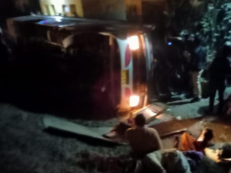 Accident in Madhya Pradesh : सतना के पास बस हादसा, 4 की मौत, दो दर्जन से अधिक घायल, देखें वीडियो