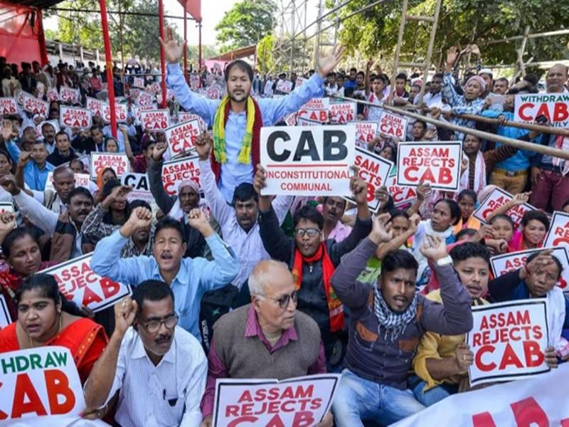 Citizenship Amendment act: असम में हालात काबू में, बंगाल में तीसरे दिन भी हिंसा की छिटपुट घटनाएं