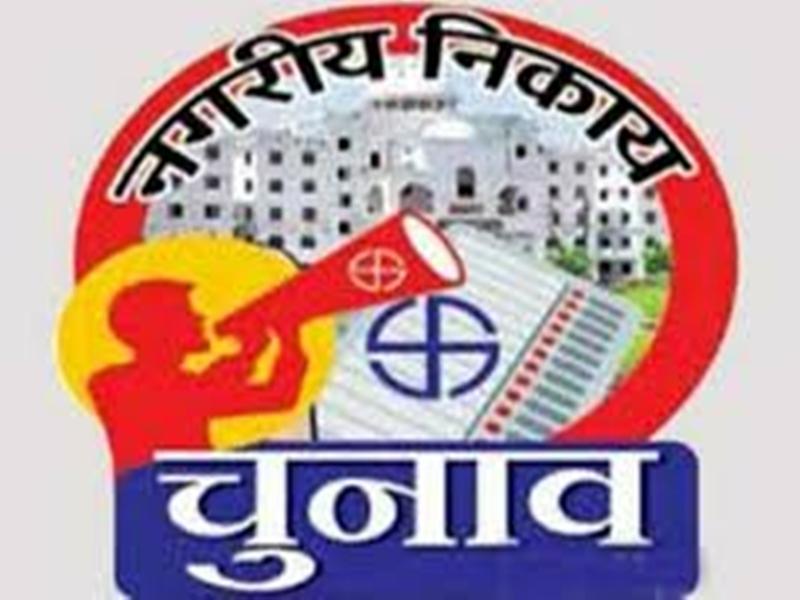Chhattisgarh Urban Body Election 2019 : नगरीय निकायों में नाली-पानी के साथ CAB बना चुनावी मुद्दा