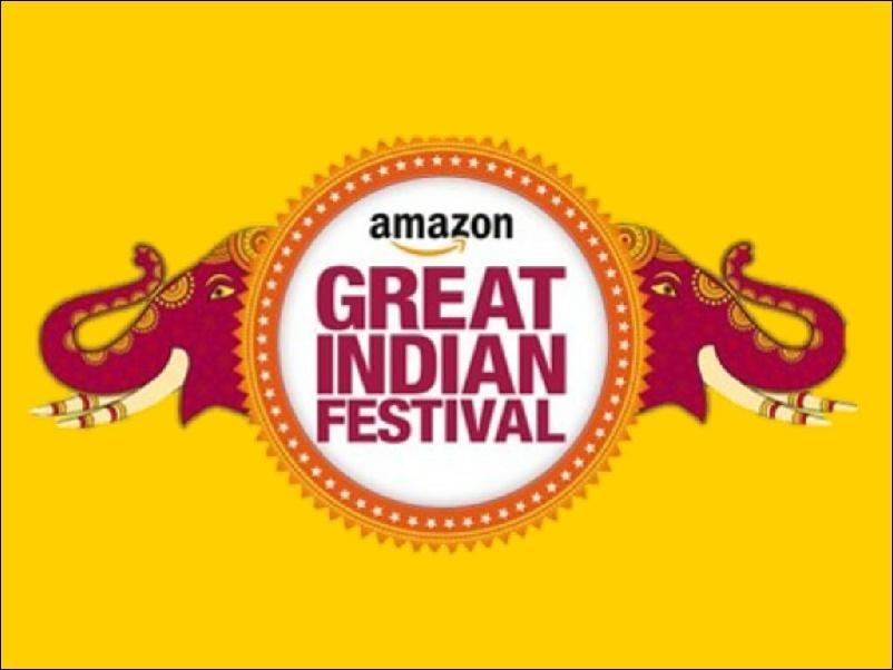 Amazon Great Indian Festival Sale 2020: अमेज़न सेल के Offers में इतना मिलेगा डिस्काउंट