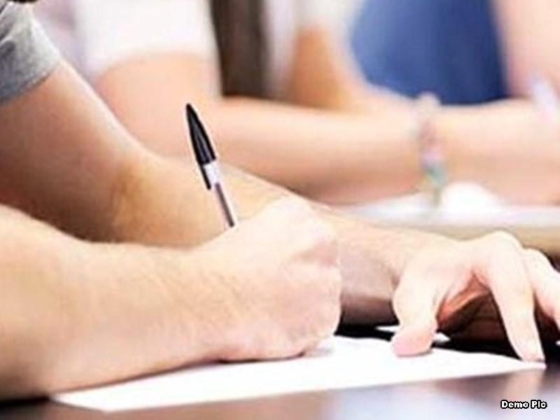 MP Higher Education Exam 2020 : परीक्षा स्थगित होने से चार महीने पीछे हुआ नया सत्र