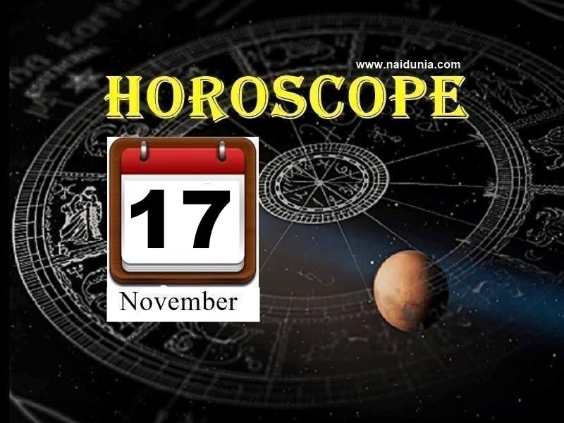 Horoscope 17 November 2019: छुट्टी का दिन शुभ रहेगा, पैसा आएगा, उन्नति होगी