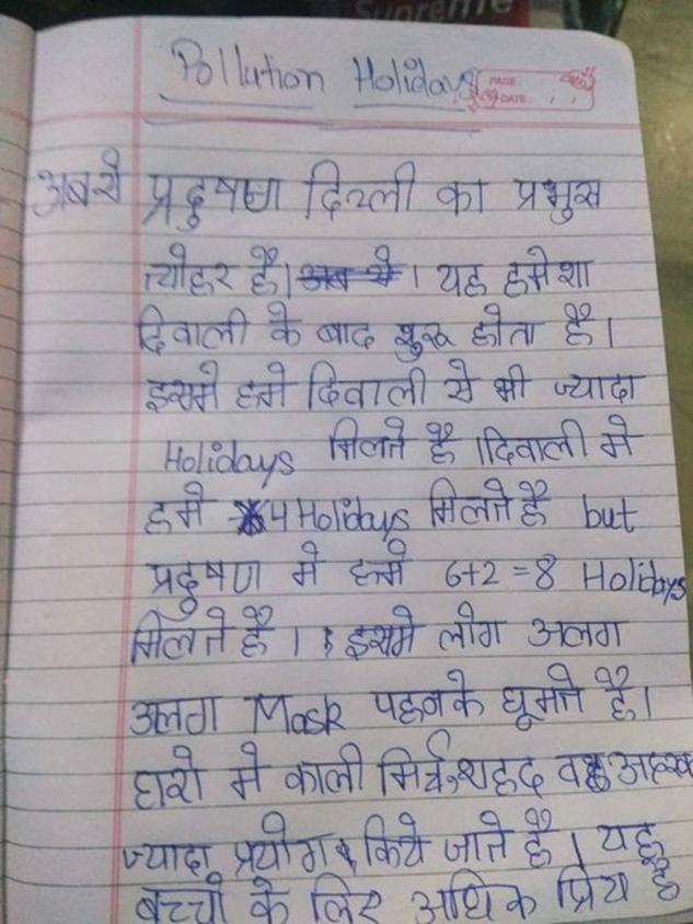 दिल्ली में प्रदूषण को छात्र ने त्योहार बताकर लिखा निबंध, पढ़कर समझ नहीं पाएंगे यह तंज है या मजाक