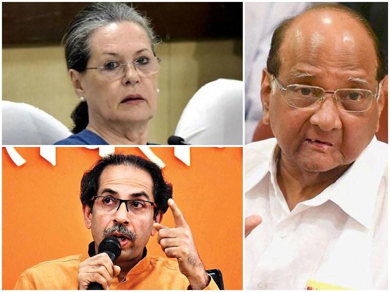 Maharashtra Govt Formation Updates: शिवसेना-एनसीपी-कांग्रेस के प्रतिनिधिमंडल की राज्यपाल से आज होने वाली मुलाकात स्थगित
