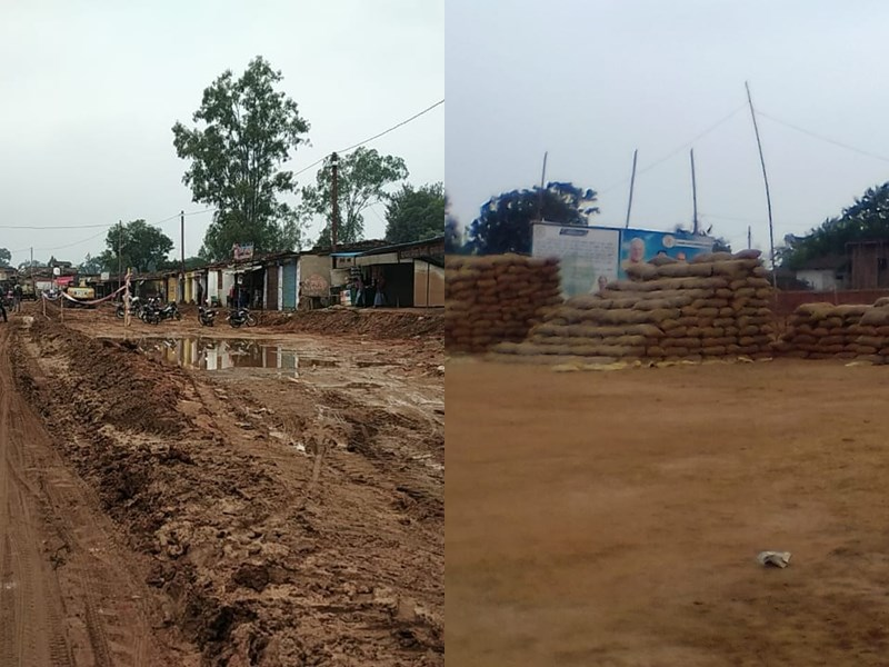 Chhattisgarh News : बेमौसम बारिश से सड़क का हुआ बुरा हाल, मंडियों में कई जगहों पर धान भी भीगा