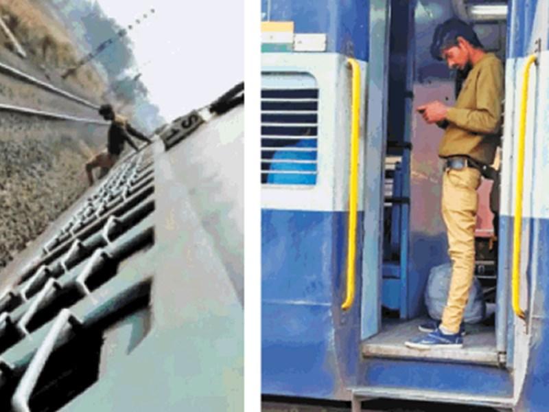 टिक टॉक के लिए चलती ट्रेन के गेट पर लटकने का स्टंट, आरपीएफ ने पकड़ा