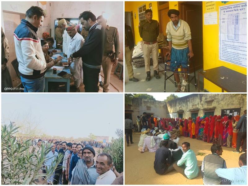 Rajasthan Panchayat Election 2020 : ढाई हजार से अधिक पंचायतों के लिए हुई वोटिंग, पढ़ें पूरा अपडेट