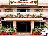 Chhattisgarh BJP President :  भाजपा के नए प्रदेश अध्यक्ष पर संशय, इधर सांसद बघेल को मिलने लगी बधाई