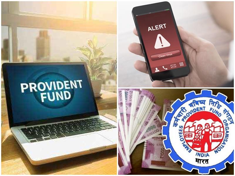 EPF : पीएफ खाताधारकों के लिए अलर्ट जारी, इन ऑफर्स के चक्कर में ना आएं, रहें सावधान