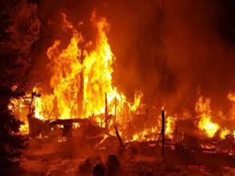 Balaghat News : घर में लग रही बार- बार आग बनी पहेली, दहशत में परिवार, ग्रामीण भी हैरान