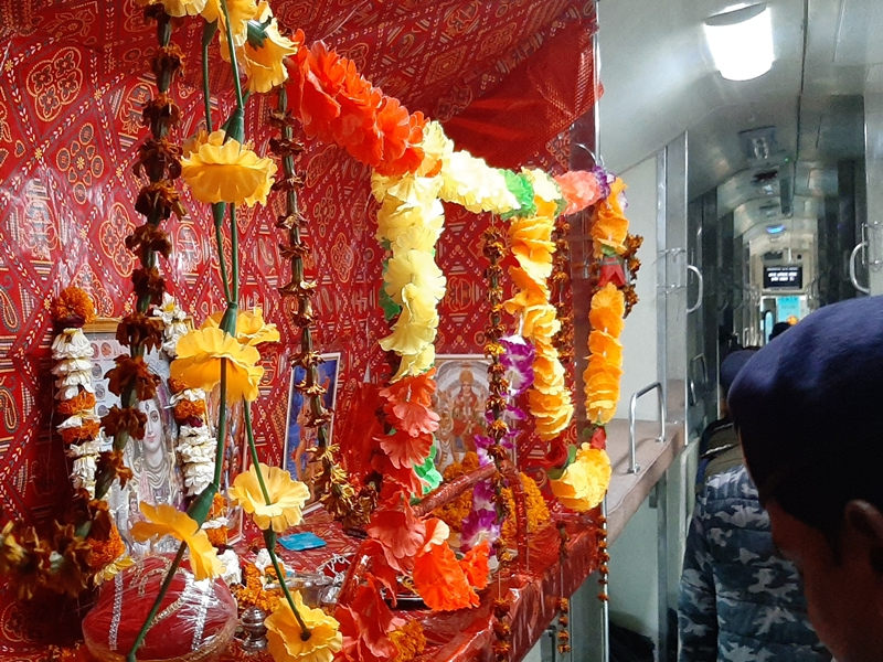 Kashi Mahakal Express : आशीर्वाद के लिए की थी भगवान शिव को सीट आवंटित
