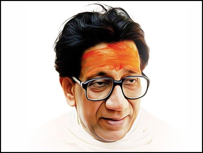 Bal Thackeray death anniversary : बालासाहेब की पुण्य तिथि पर क्या बदलेगी महाराष्ट्र की राजनीति, फडनवीस ने ट्वीट कर दी श्रद्धांजलि
