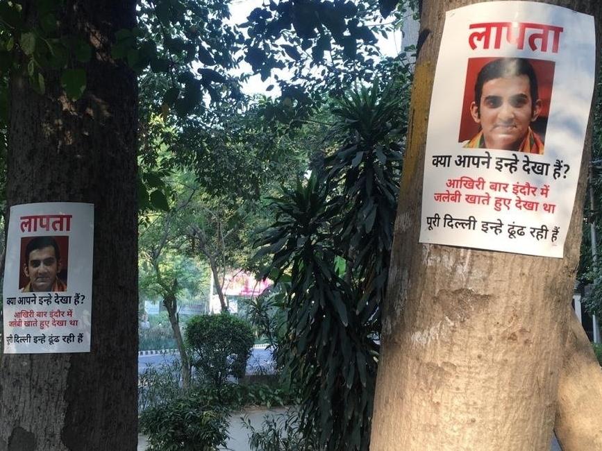 Delhi Air Pollution : भाजपा सांसद गौतम गंभीर के लापता के पोस्टर लगे, ट्विटर भी हो चुके हैं ट्रोल