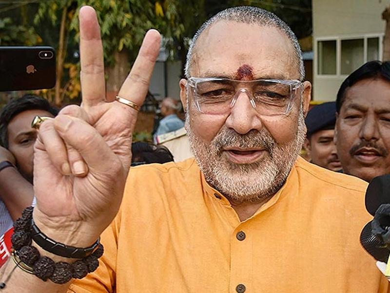 Ayodhya Verdict : राम मंदिर का मेरा काम पूरा, अब राजनीति से संन्यास लेने का समय : गिरिराज सिंह