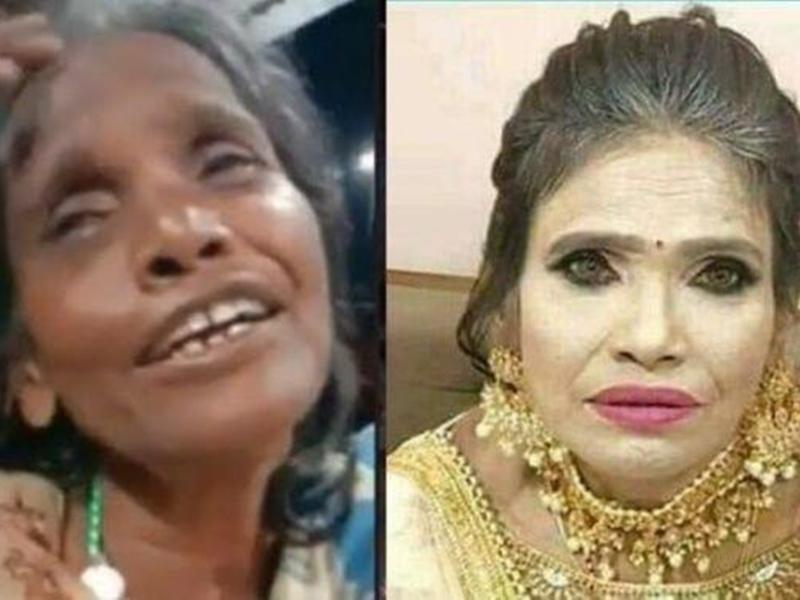 Ranu Mondal ने मेकअप से कुछ ज्यादा ही चमकाया चेहरा, सोशल मीडिया पर उड़ा मजाक, देखें फोटो-वीडियो