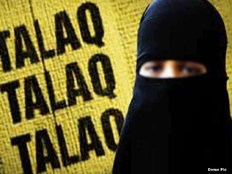 Teen Talaq : फोन पर तीन तलाक देने वाले पति पर पत्नी ने दर्ज करायी एफआईआर