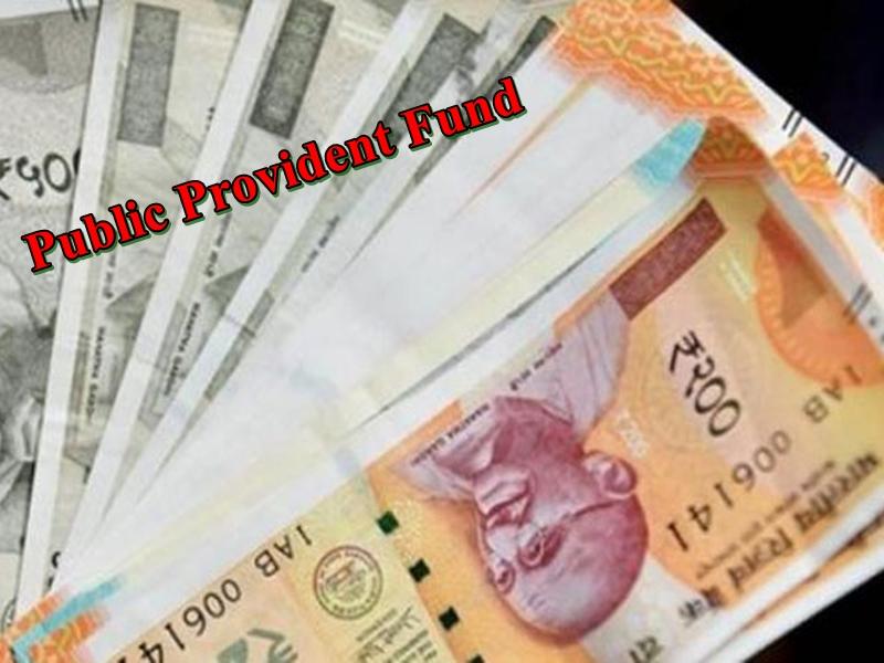 PPF से सिर्फ इतने समय बाद निकाल सकेंगे पैसे, जानिए नियमों में क्या हो गया है बदलाव