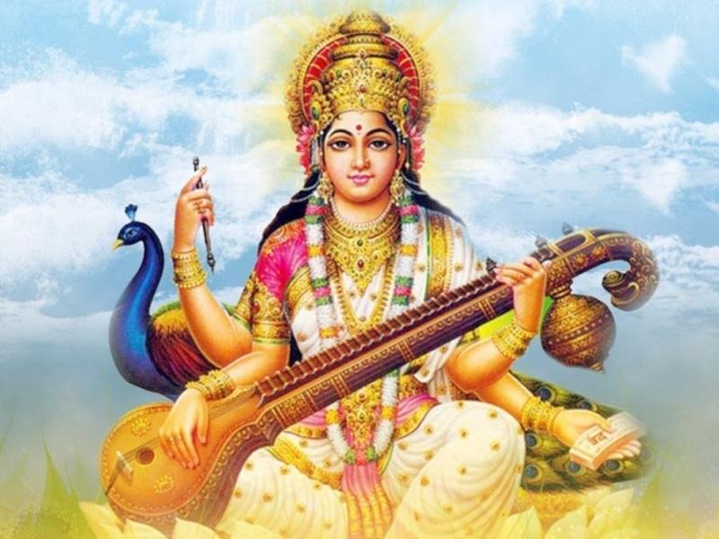 Vasant Panchami 2020 : वसंत पंचमी पर 14 साल बाद सुखमय दांपत्य का सर्वार्थसिद्धि योग