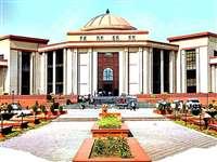 Nan Scam Chhattisgarh : रेखा नायर का आवेदन हाई कोर्ट ने किया खारिज
