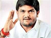 Ahemdabad : पाटीदार नेता हार्दिक पटेल गिरफ्तार, क्राइम ब्रांच की टीम ने लिया हिरासत में