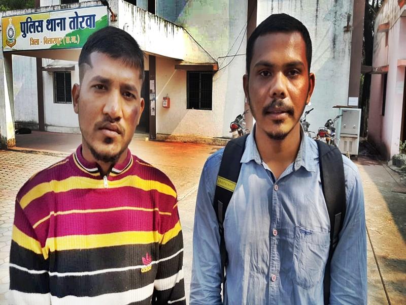 Job Fraud : रेलवे में नौकरी दिलाने का झांसा, युवकों से लाखों रुपए की ठगी