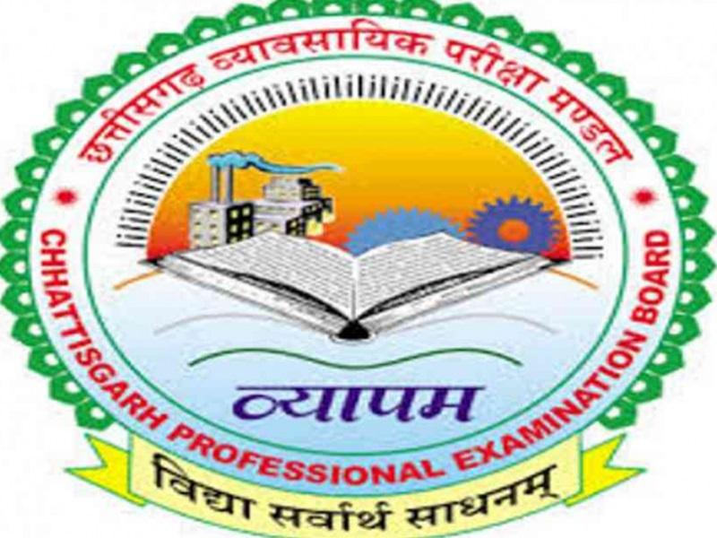 Vyapam PMT Exam 2009 : मुन्ना भाइयों को लेकर DME व व्यापमं अफसरों से पूछताछ