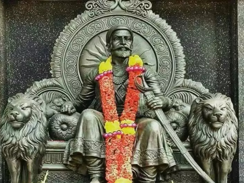 Shiv Jayanti 2020: छत्रपति शिवाजी महाराज की जयंती पर इन SMS, Images, WhatsApp Message से दें शुभकामनाएं