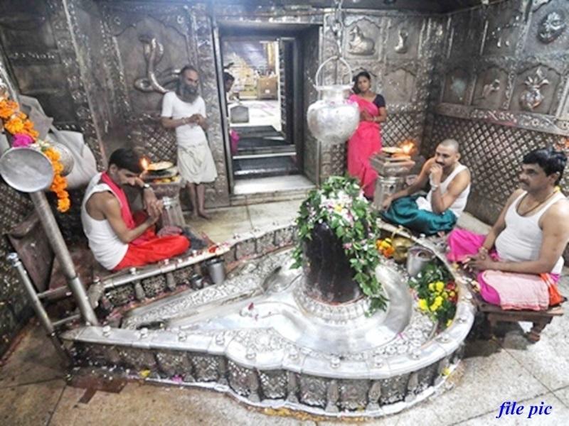 Mahashivratri : महाशिवरात्रि पर महाकाल के गर्भगृह में श्रद्धालुओं का प्रवेश प्रतिबंधित