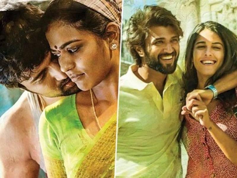 'कबीर सिंह' वाले Vijay Deverakonda की नई फिल्म World Famous Lover हुई फ्लॉप, Shahid Kapoor ने धरा था इनका ही रूप