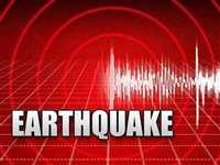 Bhuj Earthquake: गुजरात के भुज में महसूस किए गए 4.3 तीव्रता के भूकंप के झटके
