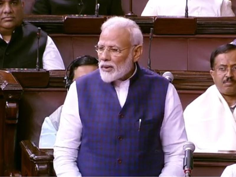 Rajya Sabha 250th Session: राज्यसभा में बोले पीएम मोदी- इसने इतिहास बनाया भी और बनते देखा भी