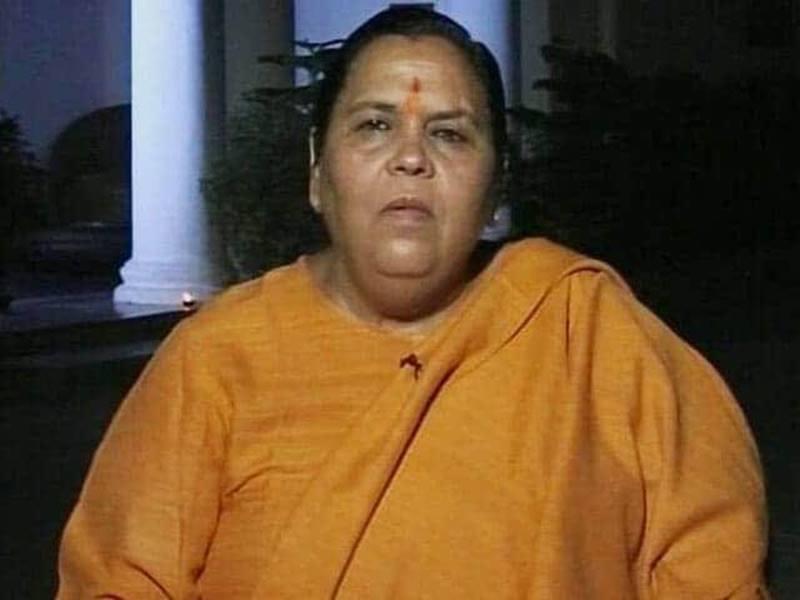 Uma Bharati Fracture: भाजपा नेता उमा भारती के पैर में हुआ फ्रैक्चर, ट्वीट कर दी जानकारी