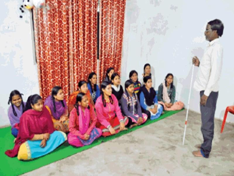 दृष्टिहीन शिक्षक ने 15 दिव्यांग छात्राओं के लिए घर को बना दिया छात्रावास