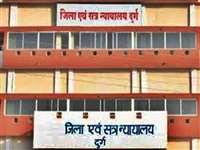 Durg District Court : न्यायालय में वकीलों के प्रदर्शन पर हाईकोर्ट सख्त, FIR करने दिया निर्देश