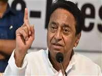 Bhopal : अफसरों के रवैए से संतुष्ट नहीं हैं CM कमलनाथ, अब खुद संभालेंगे बजट की कमान