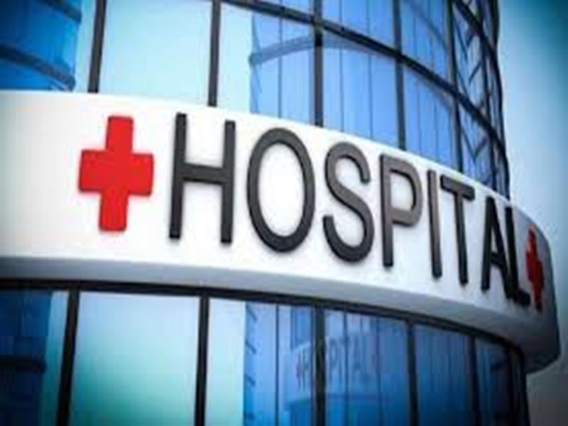Jabalpur Super Specialty Hospital : छोटा सा चीरा लगाकर होंगे बड़े ऑपरेशन, दुनिया भर के विशेषज्ञ जुटेंगे