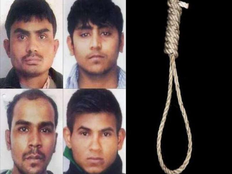 Nirbhaya Case: निर्भया के दोषियों की अपील पर दिल्ली हाईकोर्ट मे थोड़ी देर में होगी सुनवाई