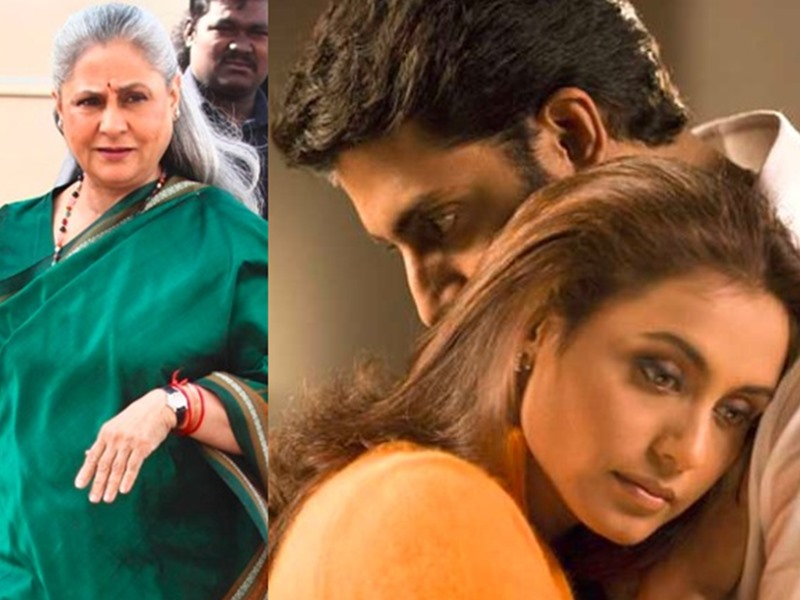 Abhishek Bachchan और Rani Mukerji मिल नहीं पाए तो वजह हैं Jaya Bachchan