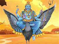 Shani Jayanti 2020: महादेव भी हुए थे इनके गुस्से का शिकार, जानिए शनि जयंती का महत्व