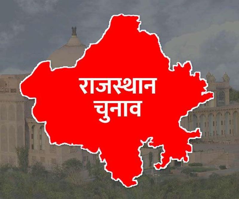 Rajasthan Local Body Election : यहां पर्ची निकाल कर लाॅटरी से किया वार्ड में विजेता का फैसला