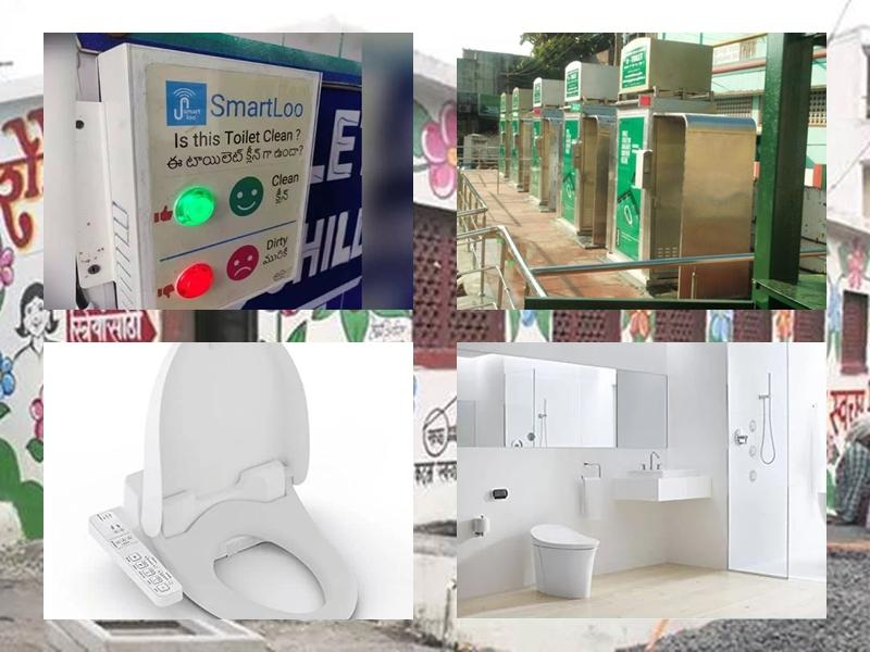World Toilet Day 2019: स्मार्ट और डिजिटल टॉयलेट, खूबियां जानकार हैरान रह जाएंगे