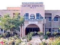 Barkatullah University : 11 असिस्टेंट प्रोफेसरों की नियुक्ति के मामले में फिर पेश होगी रिपोर्ट