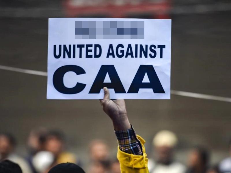 CAA पर कांग्रेस में घमासान, इन नेताओं ने कानून के विरोध को बताया असंवैधानिक