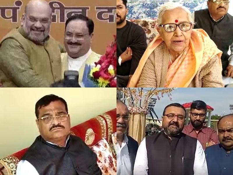 JP Nadda : भाजपा अध्यक्ष बनाए जाने पर जेपी नड्डा की जबलपुर स्थित ससुराल में खुशी का माहौल