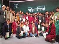 Pariksha Pe Charcha 2020 : मध्य प्रदेश के 50 बच्चे कार्यक्रम में हुए शामिल, कहा-प्रधानमंत्री ने दूर कर दिया परीक्षा का डर