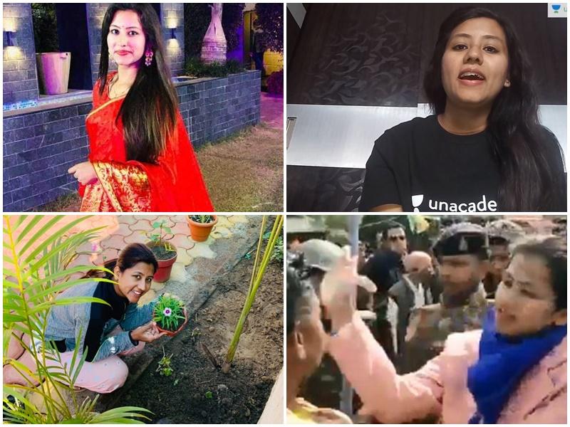 राजगढ़ की डिप्टी कलेक्टर Priya Verma के नाम से चल रहा है Fake twitter Account